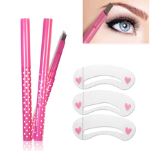 1pcs Eyebrow Pencil Longlasting Waterproof Eye Brow Liner+3 Eyebrow Shaping Stencils Grooming Kit Makeup Tools