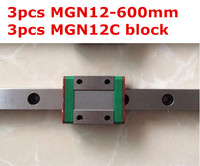 12มิลลิเมตรเชิงเส้นคู่มือMGN12-600มิลลิเมตรรถไฟเชิงเส้นที่มีMGN12Cรถ
