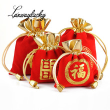 7x9cm Velvet Jewelry Pouches Lucky Small Gift Bags for Candy Drawstring Silk brocade Christmas Party Wedding Favor Pouch Bag