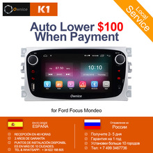 Ownice K1 Android 8.1 Car DVD Player 2 Din radio GPS Navi for Ford Focus Mondeo Kuga C-MAX S-MAX Galaxy Audio Stereo Head Unit