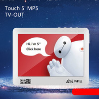 Touch MP4 Player 8gb Build in Speaker 5 Inch Screen Sport MP4 Support Av Out Voice Recorder Multi languages MP5 Video Player