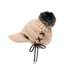 Модная шапка, 1 шт., Мужская Женская Зимняя кепка, однотонная повязка, защита для ушей, Вязаная Шерстяная громоздкая шапка с помпоном, oct30