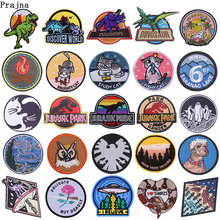 zefal shield f Prajna Jurassic World Patches Alien Iron On Patch Movie Shield Embroidered Patches For Clothes Badges Diy Applique Accessory F