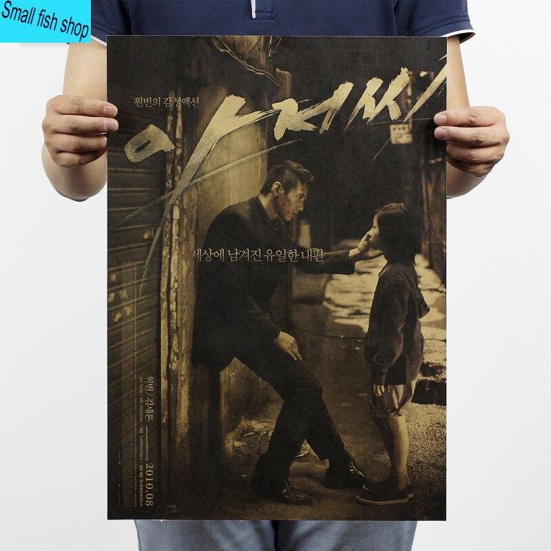Decor Graphic Design movie Poster 4 film CHARLES Chaplin on bike.Children room.
