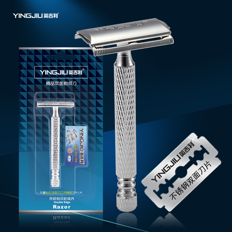 YingJiLi <font><b>Double</b></font> <font><b>Edged</b></font> <font><b>Blade</b></font> Razor Two-sided <font><b>Shaver</b></font> Classic Razor Metal Aluminum Alloy Daily <font><b>Men</b></font> <font><b>Manual</b></font> <font><b>Vintage</b></font> <font><b>Safety</b></font> <font><b>Blades</b></font>