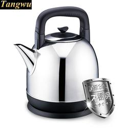 Automatic power failure of stainless steel kettles 4L