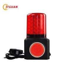 Ys-5209 сигнальная лампа Многофункциональный зарядки аккумулятора звуковой и световой сигнализации огни IP65 Портативный сигнализации полиция огни