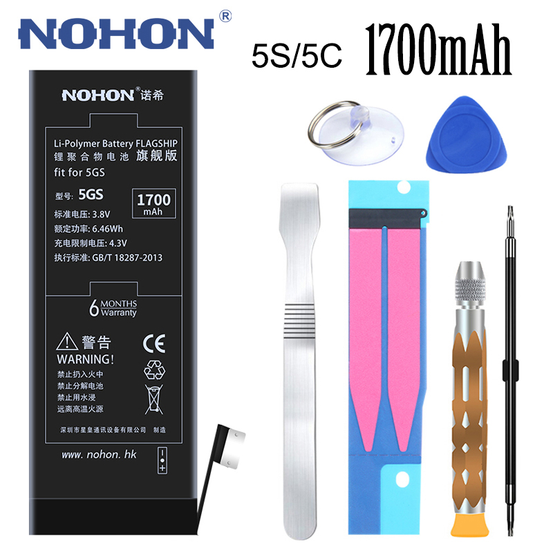 NOHON Mobile-Phone-Batteries 1700mah-Battery Retail-Package IPhone5c Original High-Capacity