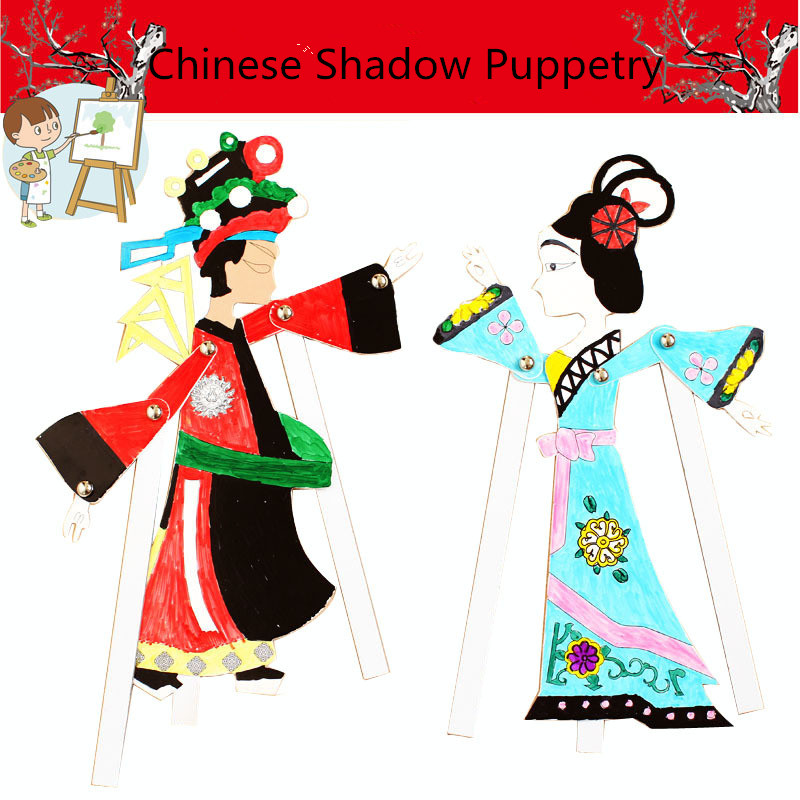 Moveable Shadow Puppetry Props Chinese Style Traditional Arts&Craft Toy Kids Handmade Coloring Material Bag Creative DIY Toys