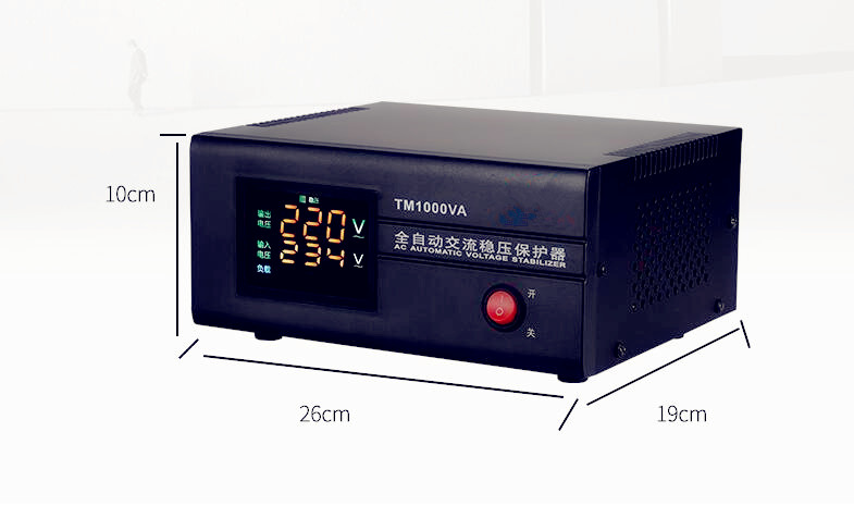 Free Shipping 220V Household Voltage Stabilizer 1000W Single-phase Full-automatic Alternating Current Stabilized Voltage Supply digital display 3kw automatic voltage stabilizer 3000w computer 220v refrigerator vvoltage stabilizer single phase
