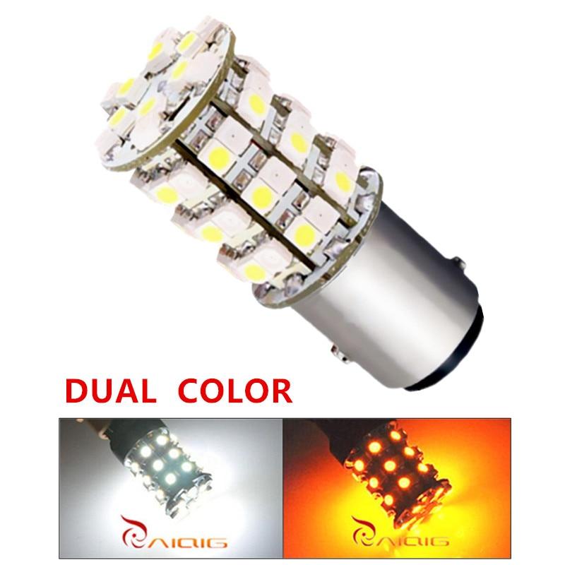 1157 BAY15D Switchback 60 SMD белый янтарный светодиодная лампа p21 / 5w светодиодные автомобильные лампы задних тормозных огней Автомобильный источник света парковка 12 В