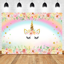 NeoBacke Unicorn Themed Backdrop Rainbow Flower Baby Shower Background Child Kids Birthday Party Photography Backdrops