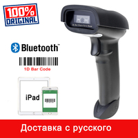 Portable Barcode Scanner Wireless Bluetooth 2D QR Bar Code Reader For Android iOS Phone iPad Mobile Payment HW L28BT