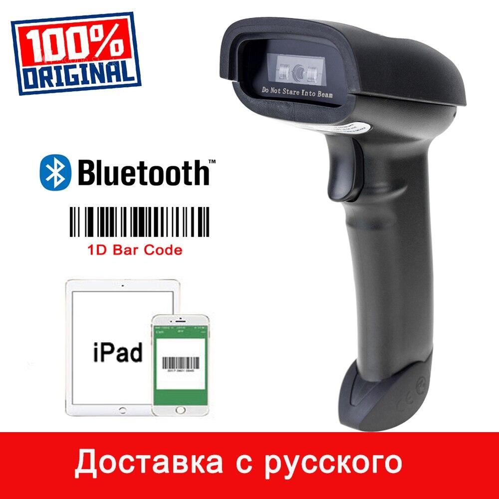 Tragbare Barcode Scanner Drahtlose Bluetooth 2D QR Bar Code Reader Für Android iOS Telefon iPad Mobile Zahlung HW-L28BT