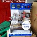 Автоматическая машина для горячего тиснения 220 В  дисплей логотипа  машина для горячего тиснения визитных карточек  Складная машина для кож...