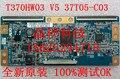 T370HW03 V5 CTRL BD 37T05-C03  board