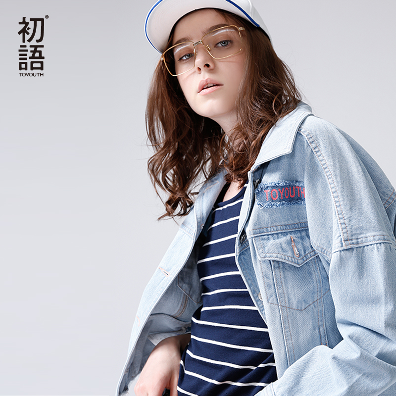 Toyouth 2019 Spring Women Jeans Jackets Loose Turndown Collar Printing Letters Tops Vintage Single Breasted Jeans