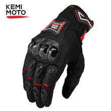 KEMiMOTO Touchscreen Leather Motorcycle Gloves Breathable Full Finger Guantes PVC Protective Gear For Racing Motocross ATV Luvas