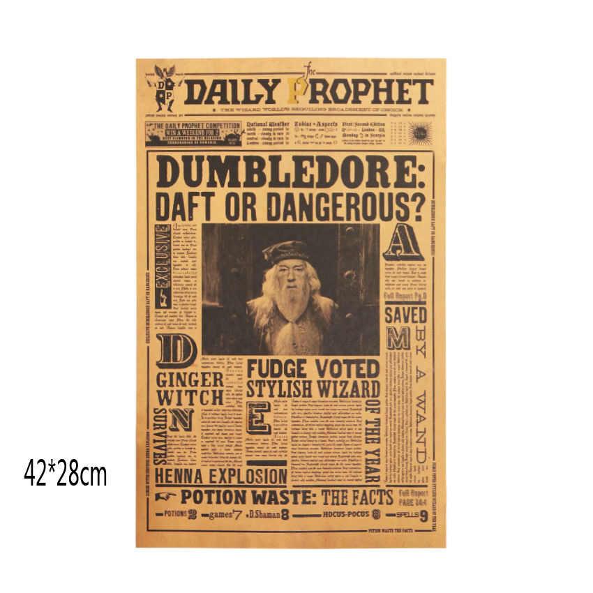 فيلم هاري بوتر حار كرافت ورقة المشارك لعبة هاري بوتر تأثيري حزب المعرض المنزل مكتب الرجعية ديكور الشكل هدية Jouet