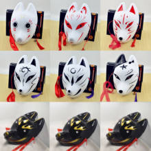 PVC Japanese Fox Mask Demon Kitsune Cosplay Full Face Hand-Painted Masquerade(China)