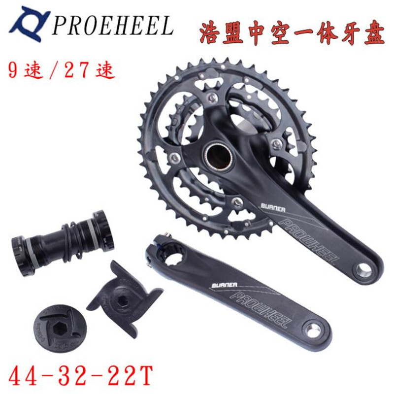 Q807 Free shipping mountain bike aluminum alloy hollow tooth plate 9 speed 27 speed 44T tooth plate Bicycle Crank & Chainwheel mountain bike crank set bicycle crank set sprocket 22 32 44t bicycle crank set hollow tooth plate 9 27 speed tooth plate