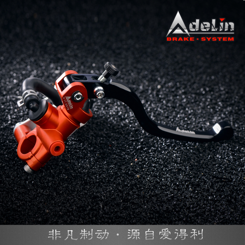 Original 19x18mm Brake Adelin Master Cylinder Hydraulic For Honda R1 R3 R6 Fz6 Gsxr600 750 1000 Ninja250 Zx-6r Z750 Z800 Monster