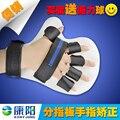 Ky - fzb - placa do dedo placa do dedo órteses tamanho l, Esquerda, Direito