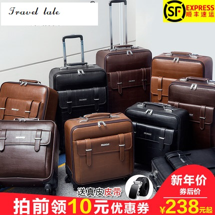 Travel Tale High Quality Fashion Business20/22/24size 100%PVC Rolling Luggage Spinner Brand Travel Suitcase