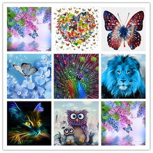 % 5d diy, mosaico de bordado de diamantes, pintura completa de diamantes, kits de costura de punto de cruz, decoración del hogar, animal, mariposa, gato, León, búho(China)