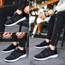 Men Casual Shoes Men Sneakers Brand Men Shoes Male Mesh Flats Loafers Slip On Big Size Breathable Spring Autumn Winter NanX7 недорого