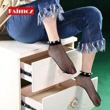 1 Pair KSJMCZ New Sexy Black Mesh Fishnet Socks Pearl Decoration Short Hosiery Ankle Socks Sexy Woman's Socks