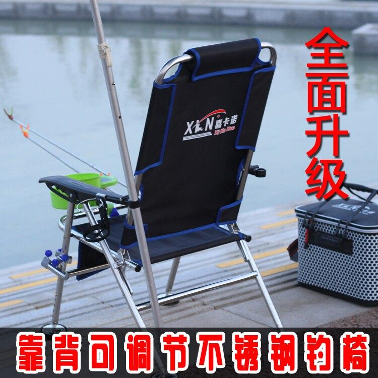 Multifunction stainless steel fishing chair folding fishing stool  recliner Taiwan fishing gear