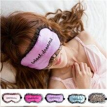 Двухуровневая шелковая маска для сна, сексуальная маска для глаз, маска для сна, черная маска, повязка на глаза для сна, тени для век, маска