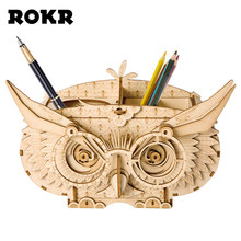 ROKR DIY Owl Box Storage Box Pencil Box 3D Wooden Puzzle Toys Assembly Model Wood Craft Kits Desk Decor Toys for Children TG405(China)