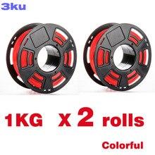 2 לחמניות/חבילה ABS צבעוני נימה/spool חוט reprap 3D מדפסת 3 mm 1KG גליל אחד