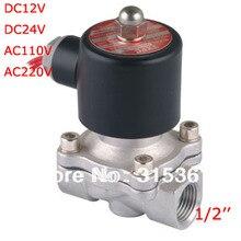 """1/"""" Электрический электромагнитный клапан из нержавеющей стали 12VDC нормально закрытый FKM 2S160-15 DC24V, AC110V или AC220V"""
