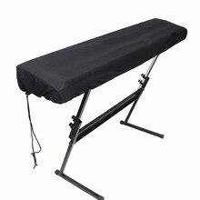61/88 электронная клавиатура цифровой для фортепиано, от пыли Крышка Регулируемый эластичный шнур для держать его от пыли и грязи UK003