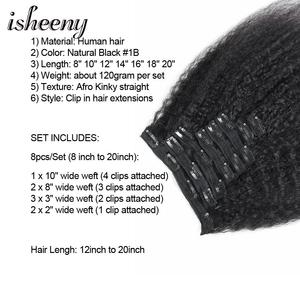 """Image 2 - Isheeny 8"""" 22"""" Clip in Human Hair Extensions Remy Kinky Straight Human Hair Natural Black 8pcs Brazilian 120g"""