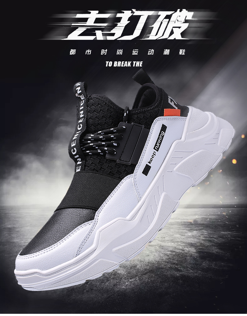 HTB1R3raaU rK1Rjy0Fcq6zEvVXar 2019 Male Lace-up Men Sneakers High Quality Man Non Slip Comfortable Casual Shoes Mesh Sneakers Breathable Outdoor Walking Shoes