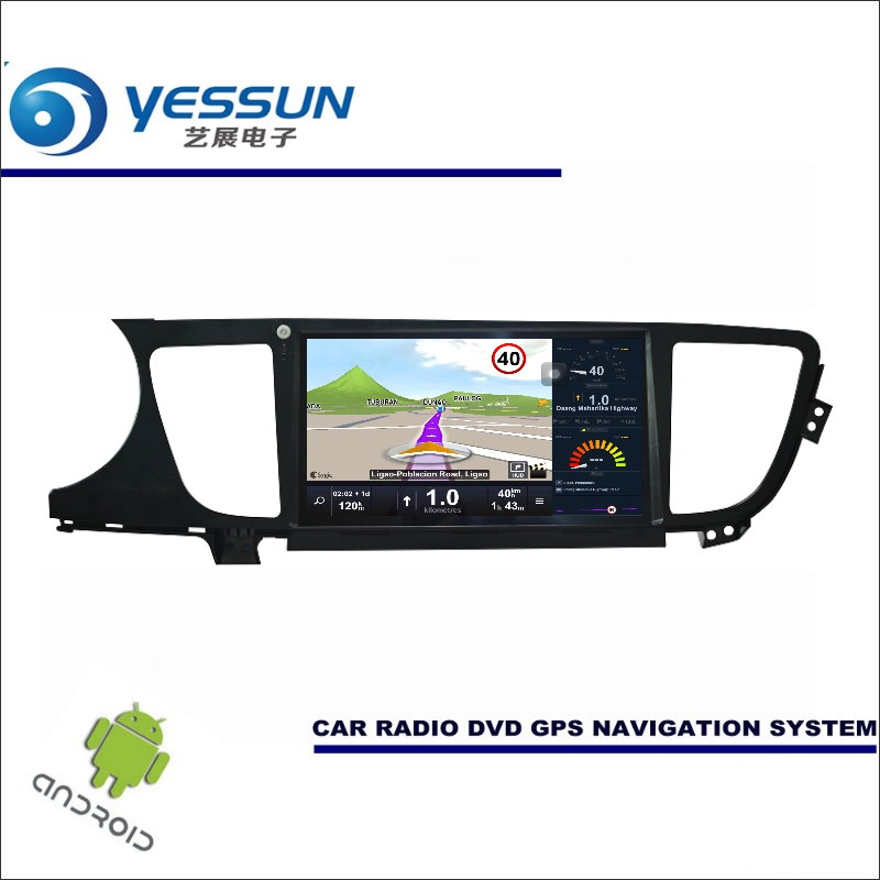 YESSUN Car Android Player Multimedia For Hyundai Mistra 2014~2016 Radio Stereo GPS Nav Navi Map ( no CD DVD ) 10.1 HD Screen