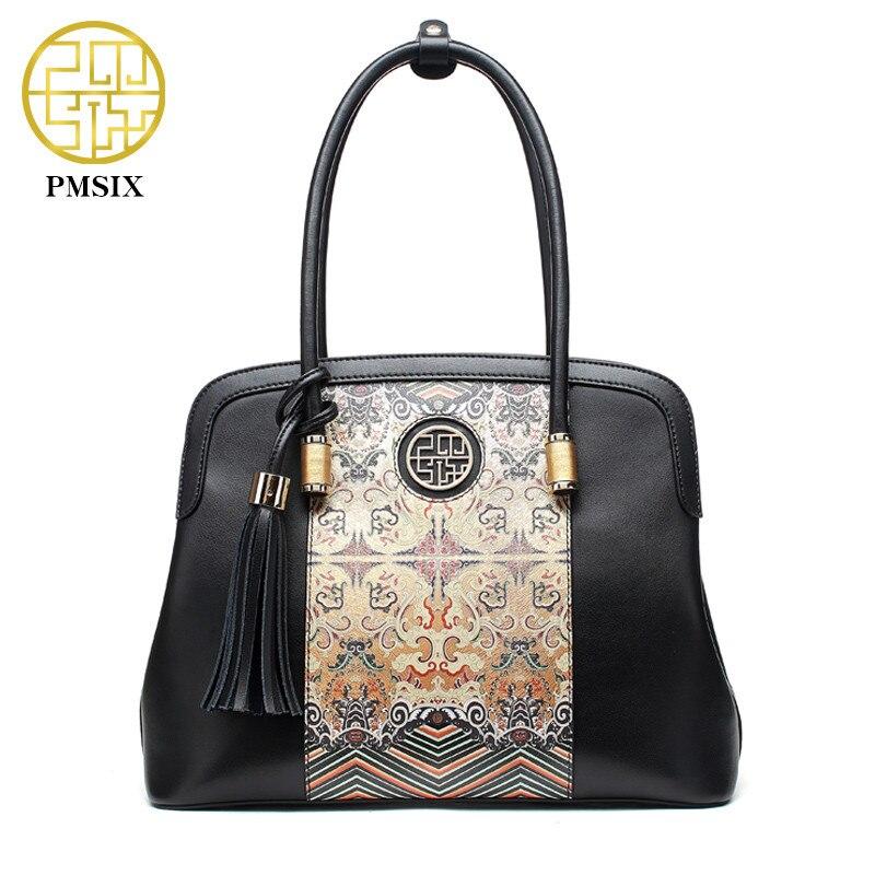 Pmsix Vintage Women Bag Luxury Brand clutch Women Messenger Bags Shell Bag tote Ladies Handbags New
