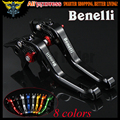 For Benelli TNT300 TNT600 BN600 BN302 Stels600 Keeway RK6/BN TNT,300,302,600 CNC Adjustable Short Motorcycle Brake Clutch Levers