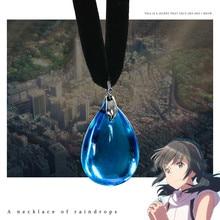 Новинка, Tenkinoko Weathering With You, аксессуары для косплея, ожерелье Amano Hina, капли воды, кристалл, металлические украшения кулоны, брелок