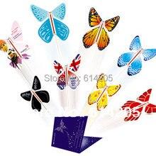 Волшебная необычная Летающая бабочка специально подходит для карты или свадебного приглашения