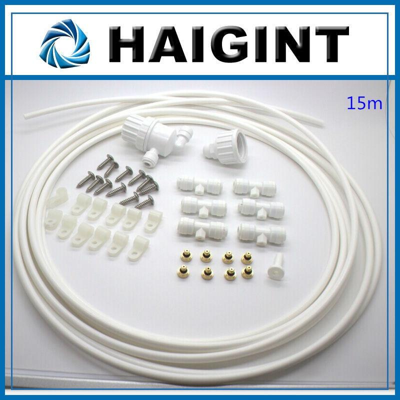 0036 DIY 15 m putih lebih murah CE tekanan rendah sistem gerimis luar ruangan untuk taman