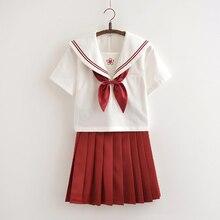Japanese Girls Red JK…