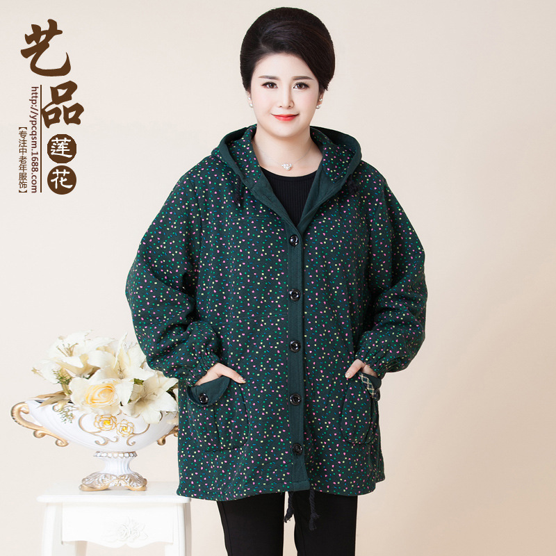 Plus size winter jacket old women coat parka womens winter