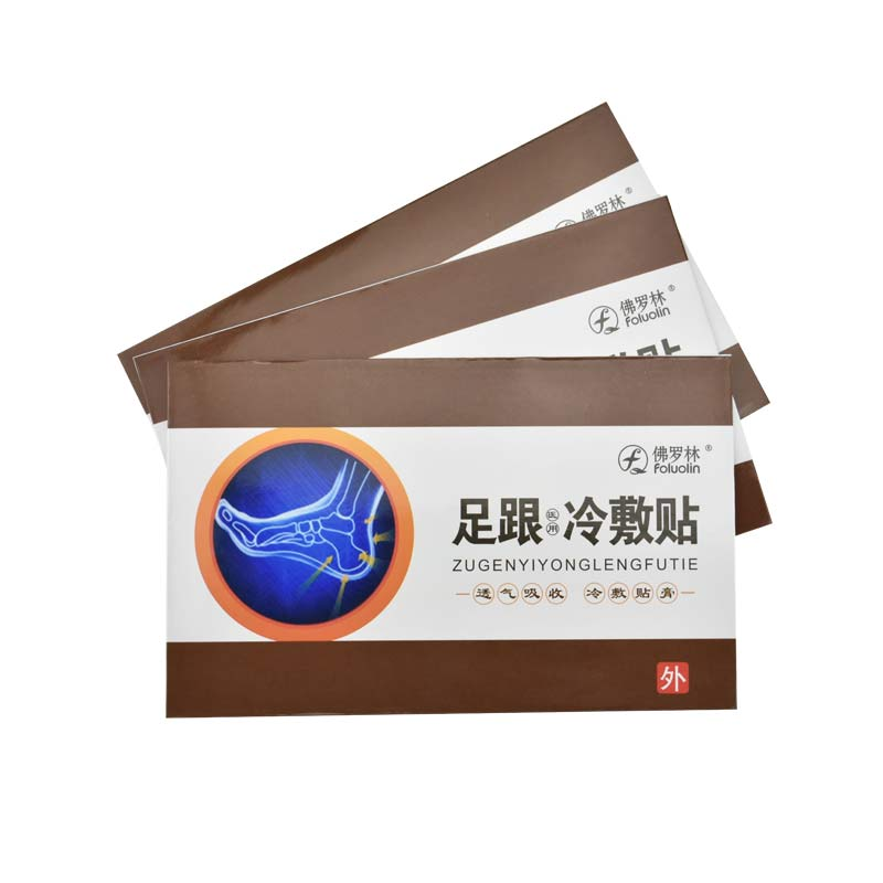Heel Spur Pain Relief Patch Calcaneal Insoles