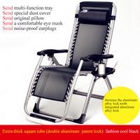 Tumbona Jardin Portable New Adjustable Nap Lounge Chair Recliner Relax Chair Recliner Beach Chair Fishing Chair Sun Lounger