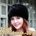 Зимняя шапка для женщин ТОЛСТЫЕ трикотажные реального норки cap теплый подлинная норки шапочки марка новая мода женский skullies женские шляпы